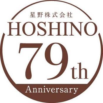 hoshino79th.jpg